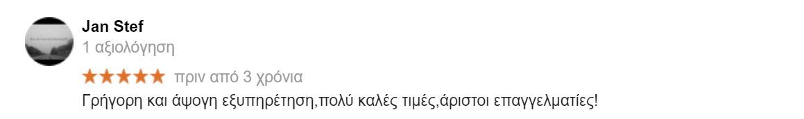 2020-01-09_10-45-24